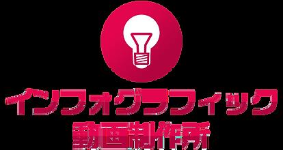 Luvas_サービス_インフォグラフィック_ロゴ.png