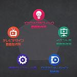 Luvas_強み_09.jpg