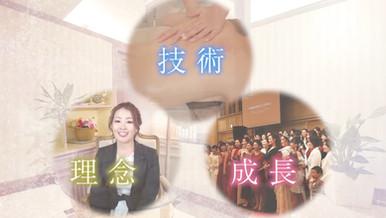 株式会社aqhros queen様   会社紹介動画