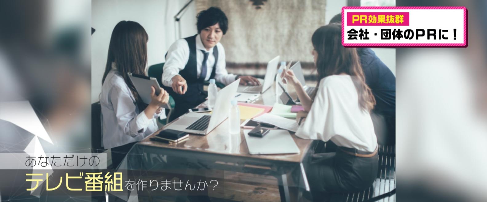 Luvas_サービス_TV (4).jpg
