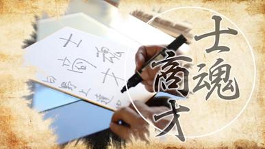 日野上総合事務所様 | 会社周年記念イベント用歴史ビデオ