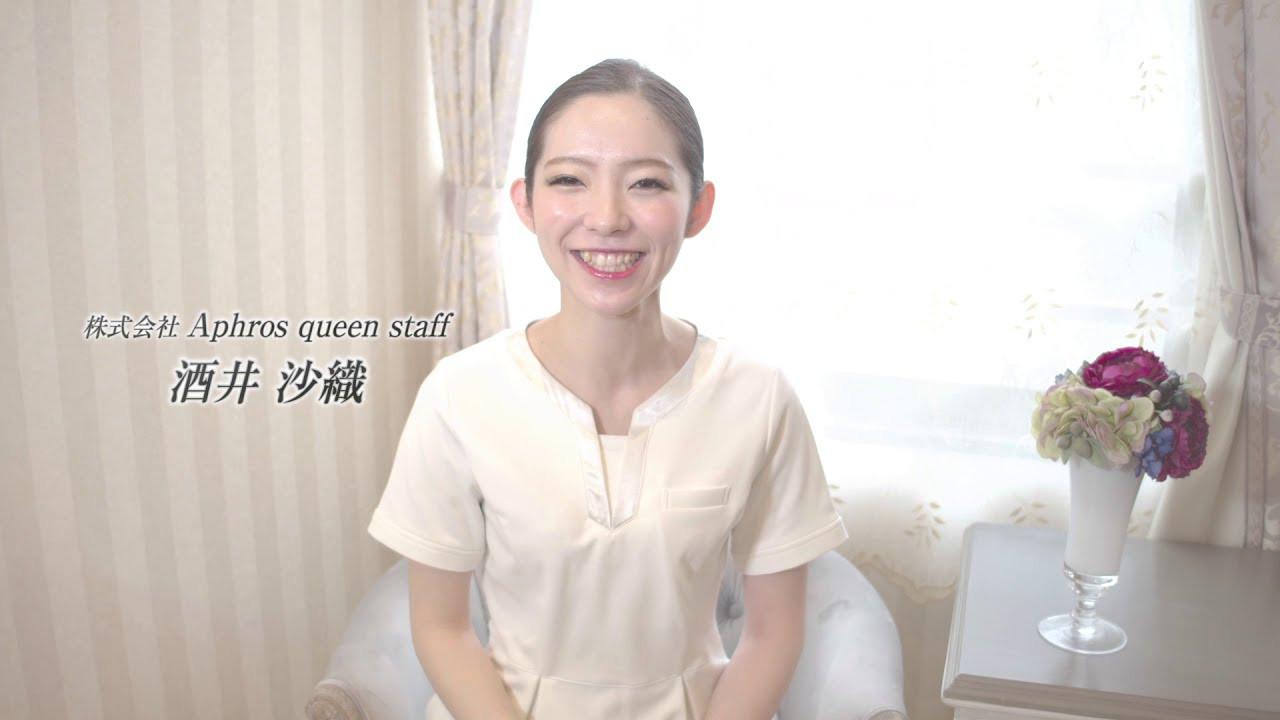 株式会社aqhros queen様 | 会社紹介動画