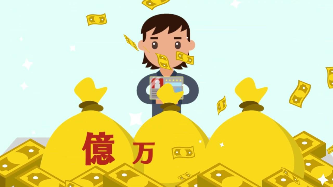 株式会社アイリス様 | サービス紹介インフォグラフィックアニメーション
