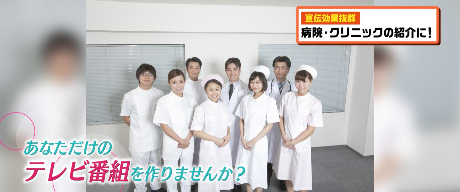 Luvas_サービス_TV (2).jpg