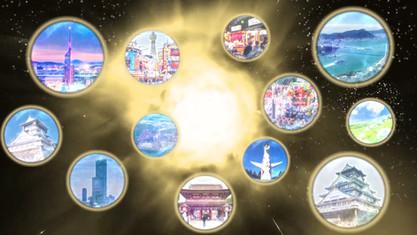 日本不整脈心電学会様 | リモートイベントオープニング映像