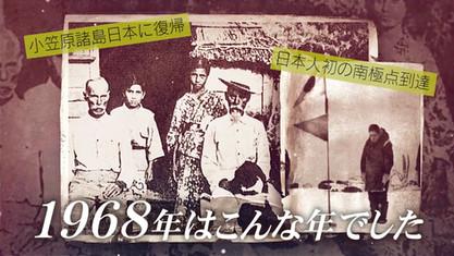 イビデン株式会社 | 20周年記念イベント映像