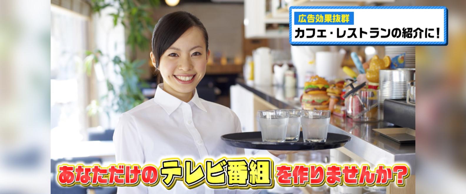Luvas_サービス_TV (3).jpg