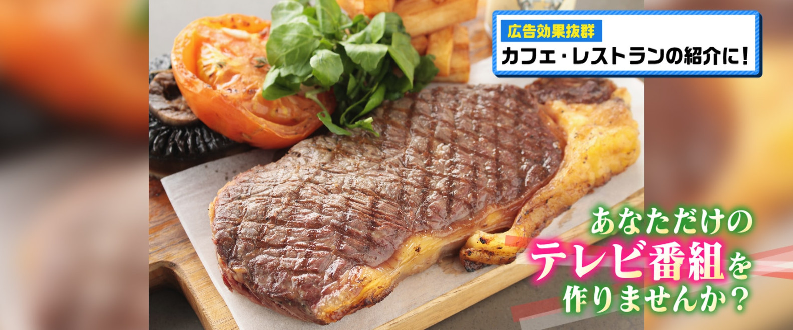 Luvas_サービス_TV (1).jpg