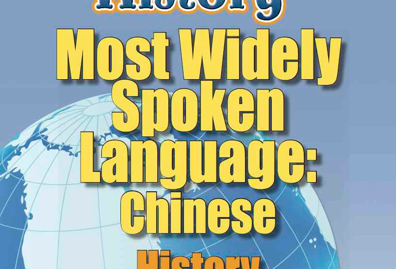 Amazing World Record of History: MOST WIDELY SPOKEN LANGUAGE—Worksheets