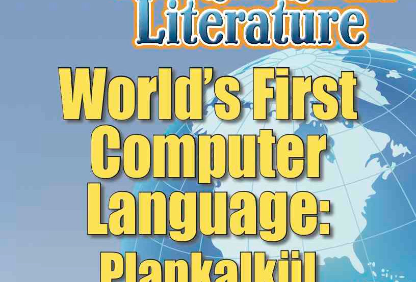 WORLD'S FIRST COMPUTER LANGUAGE: PLANKALKÜL—Language and Literature Worksheets