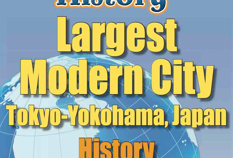 Amazing World Record of History: LARGEST MODERN CITY—Worksheets and Activities