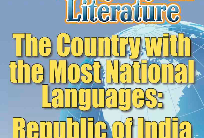 THE COUNTRY WITH THE MOST NATIONAL LANGUAGES—Language and Literature Worksheets