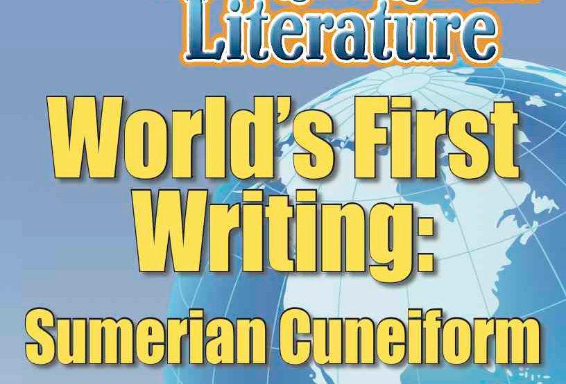 WORLD'S FIRST WRITING: SUMERIAN CUNEIFORM—Language & Literature Worksheets