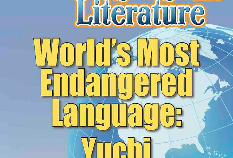 THE WORLD'S MOST ENDANGERED LANGUAGE: YUCHI—Language Worksheets and Activities
