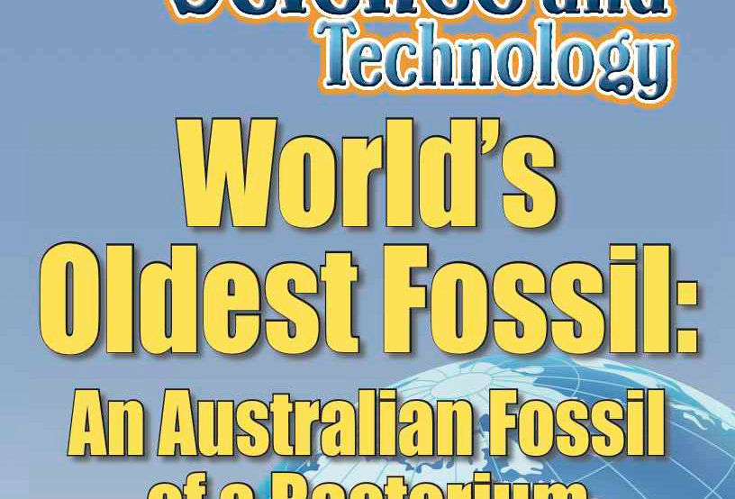 Amazing World Record of Science and Technology:  OLDEST FOSSIL—Worksheets