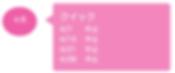 スクリーンショット 2020-04-01 11.12.14.png
