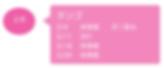 スクリーンショット 2020-02-03 20.31.02.png