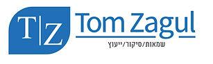 לוגו עברית בלי אדוונטה סופי.jpg