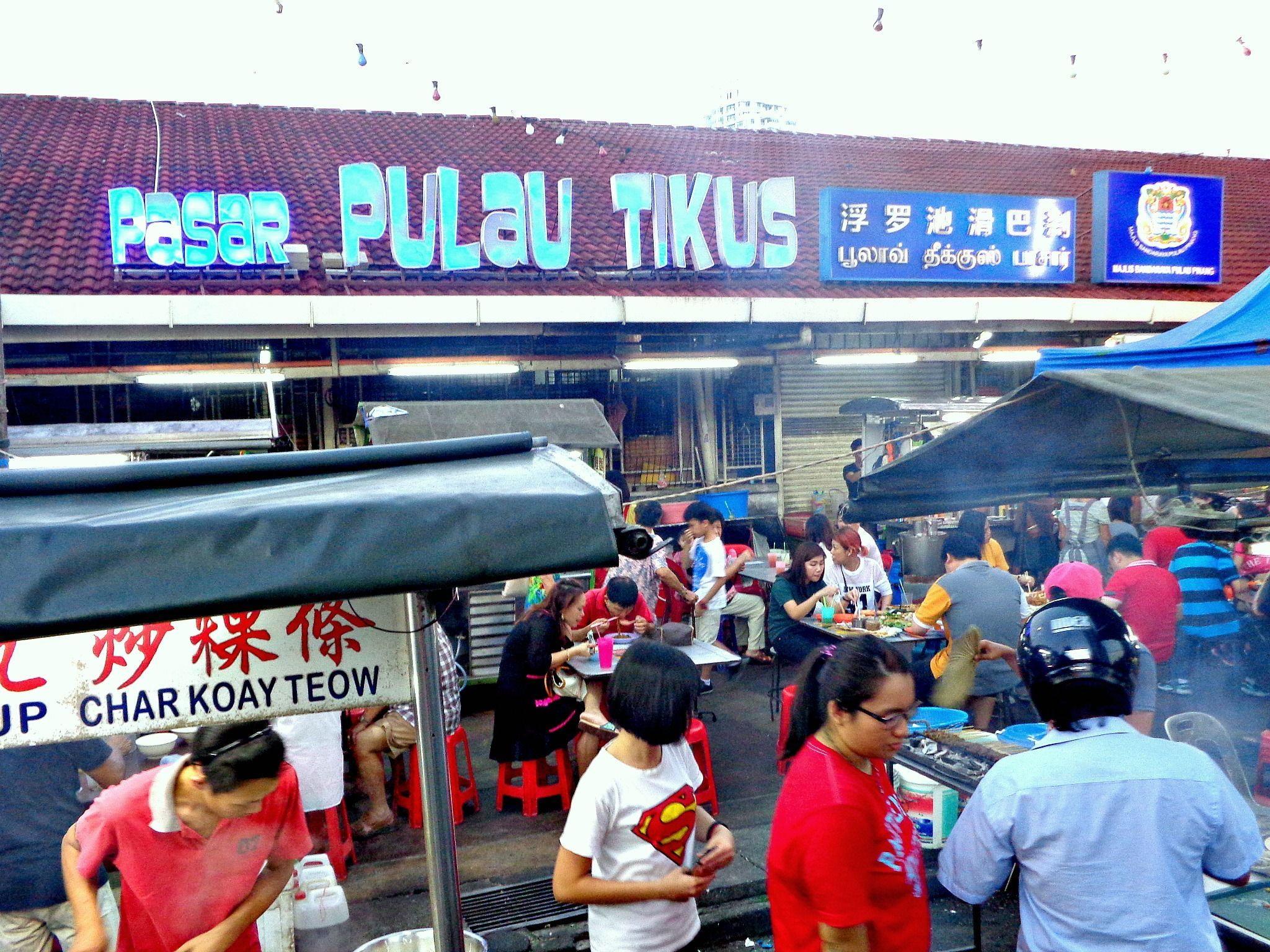 Pulau Tikus Market