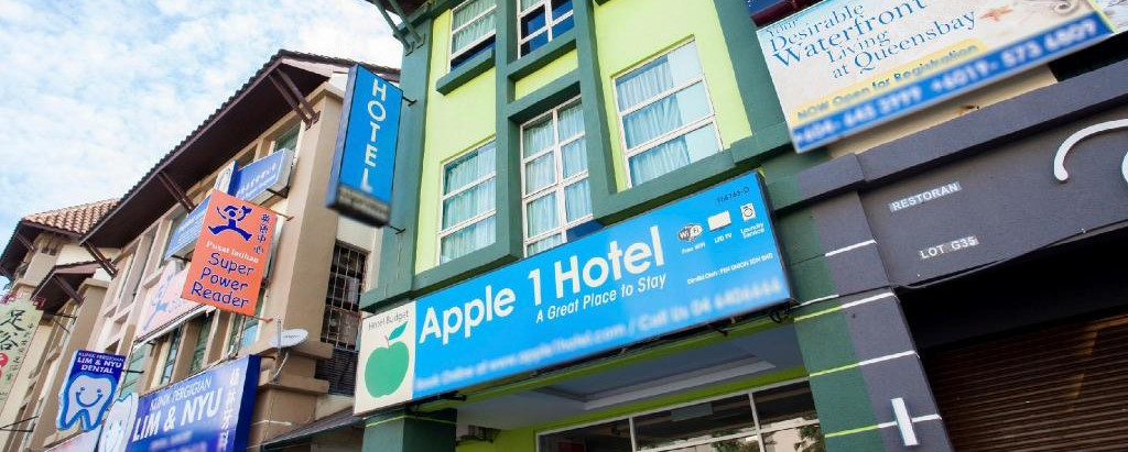 Apple 1 Hotel Queensbay Exterior View 1
