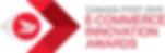 E-commerce_awards_logo_headerSize.png