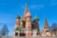Москва Харьков