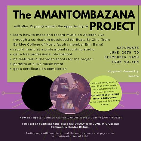 The-AMANTOMBAZANA-PROJECT-Scholarship-1.