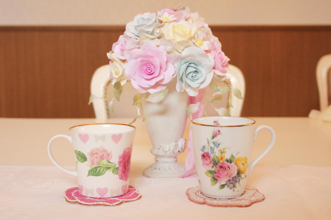 My Lovely Mug