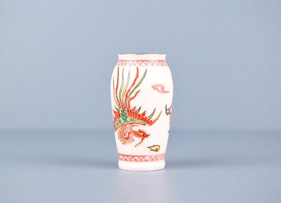 Miyu Kurihara × Yuta Segawa  No.50 'Red phoenix'