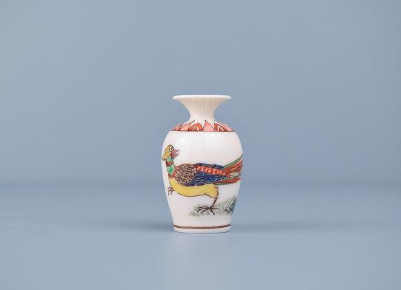 Miyu Kurihara × Yuta Segawa No.5 'Phoenix Pot'