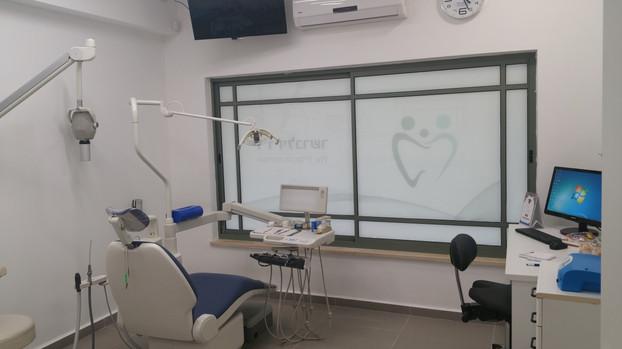 מרפאת שיניים 2 ד.jpg