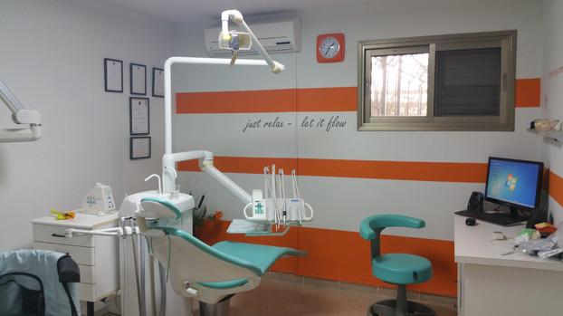מרפאת שיניים 2ג.jpg