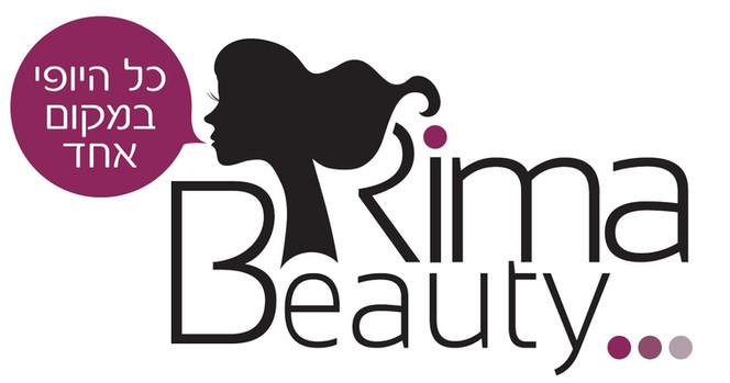 לוגו רימה 1.jpg