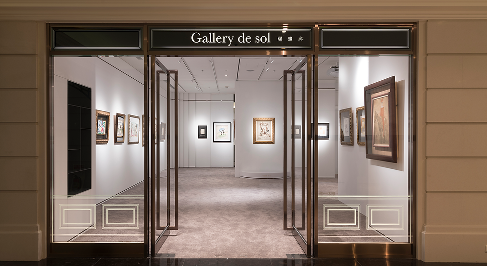 gallery de sol interior