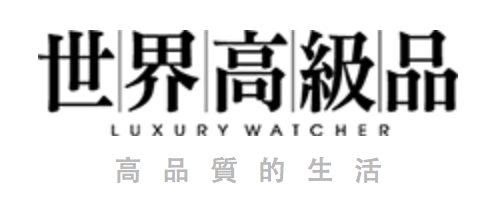 LUXURY WATCHER