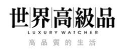 LUXURY WATCHER