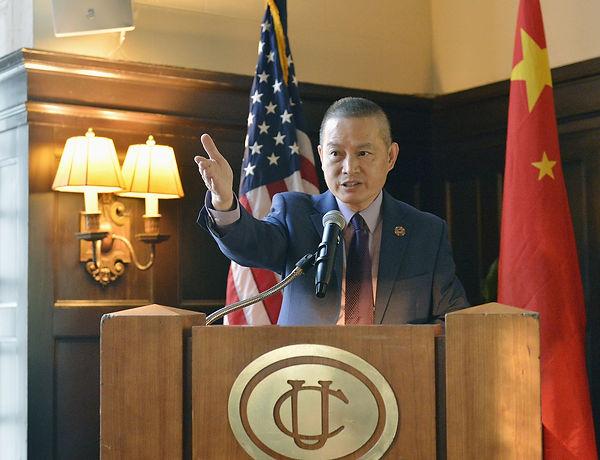 OCC President Lan at OCC 2019 Internatio