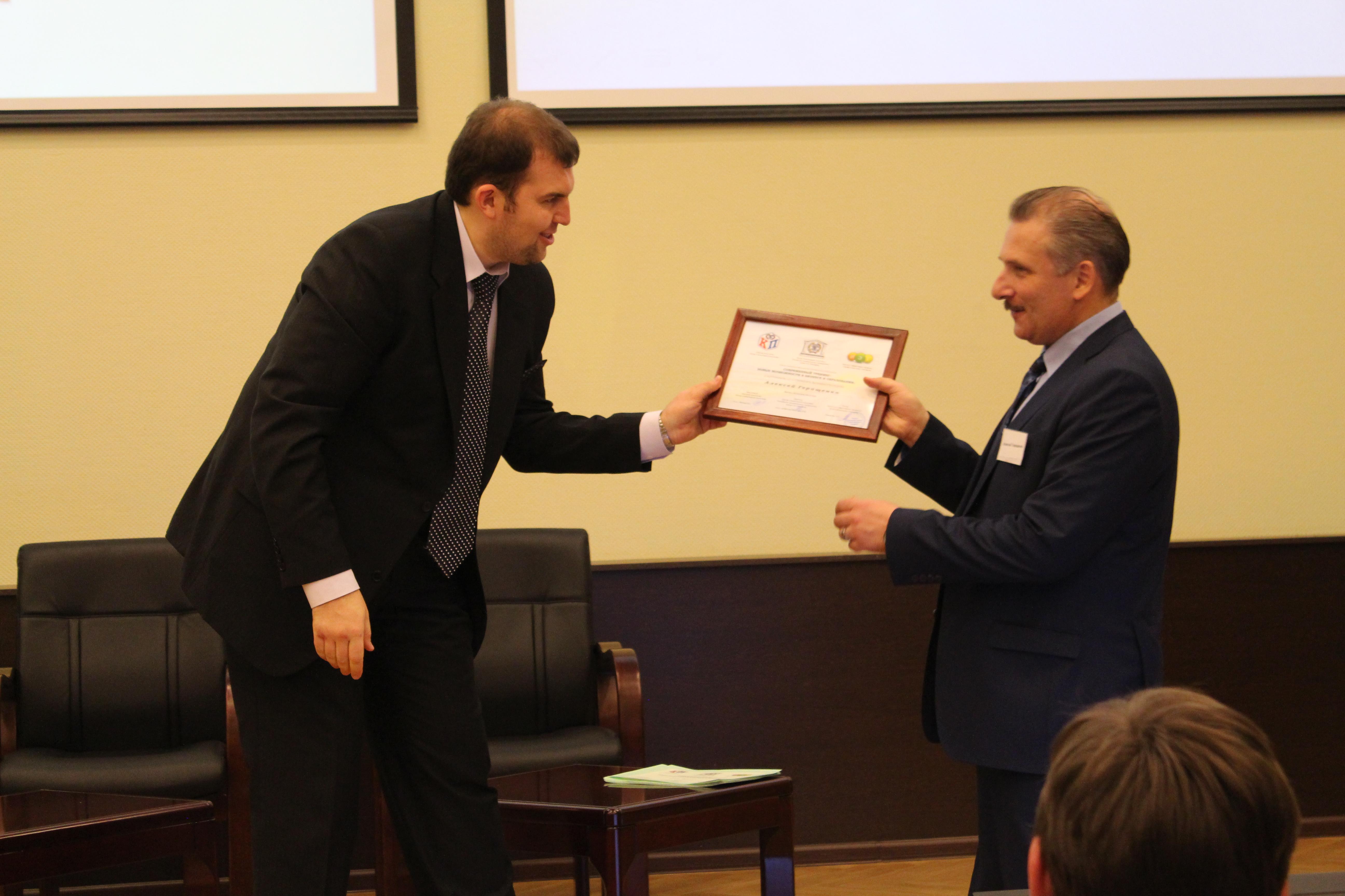 Б. С. Васякин и А. Л. Геращенко