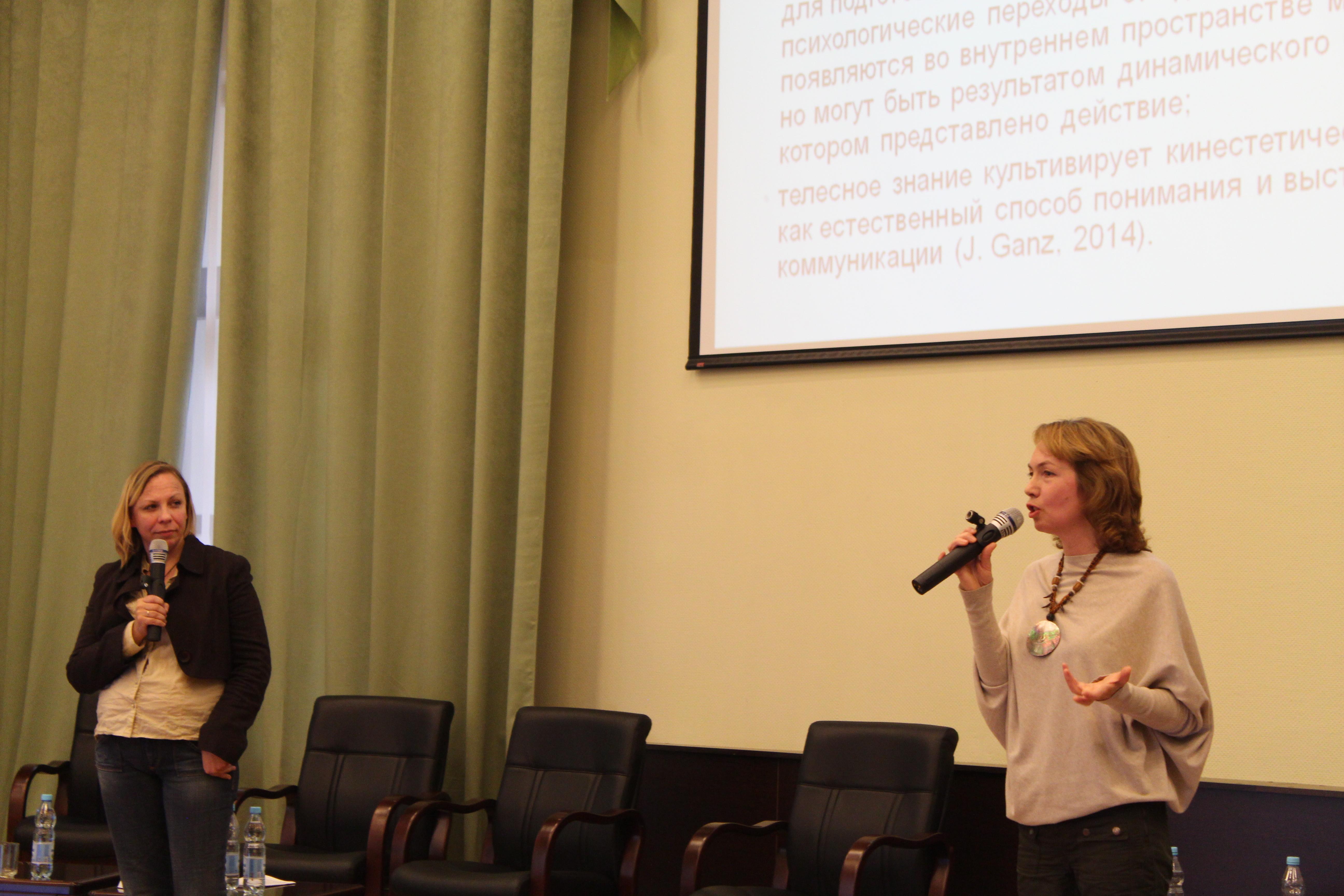Елена Буренкова и Елена Котеленко