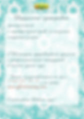 Сертификат подарочный ИЭТ2.jpg