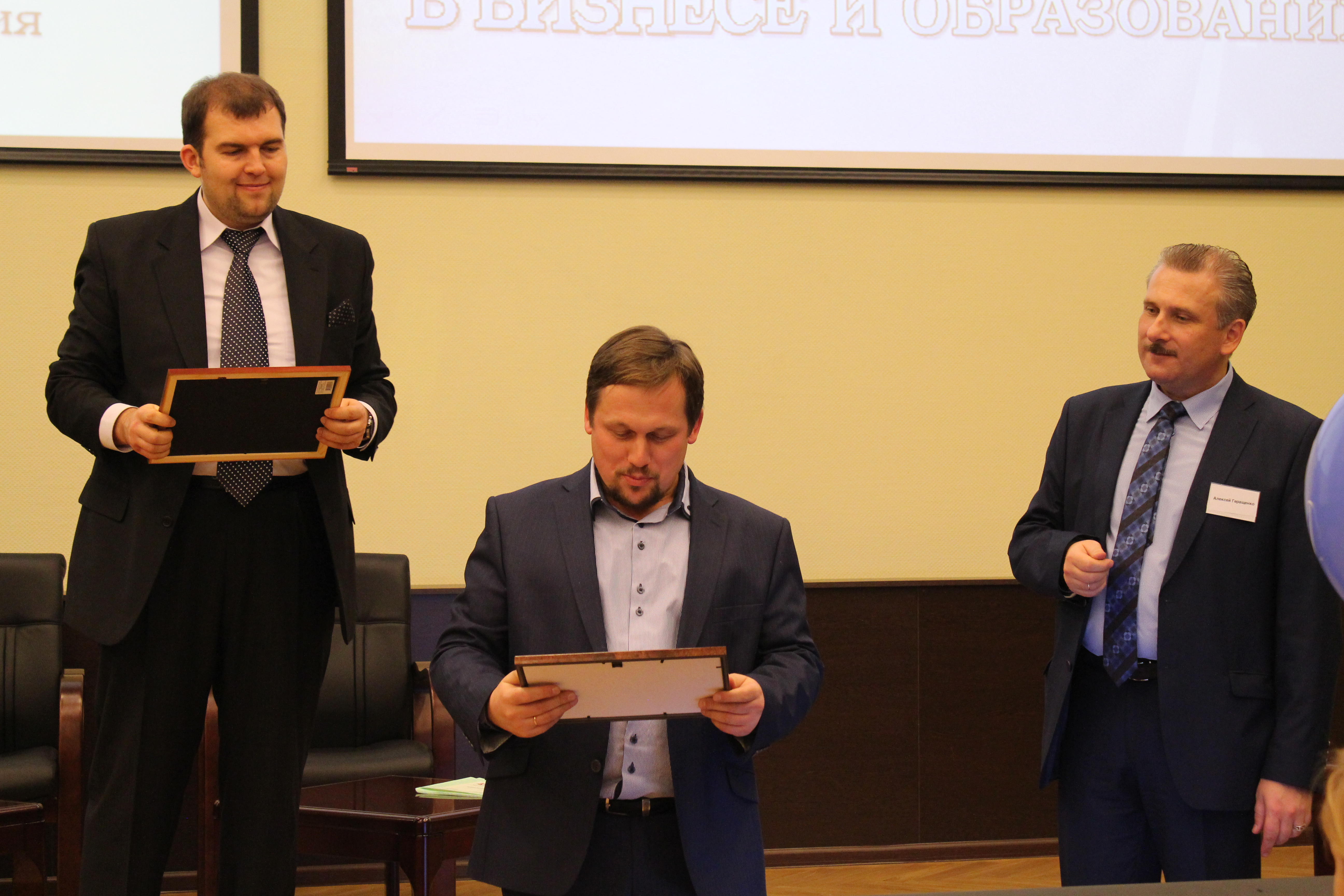Б. С. Васякин и В. Ю. Сажин
