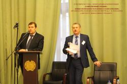 Б. С. Васякин и А.Л. Геращенко