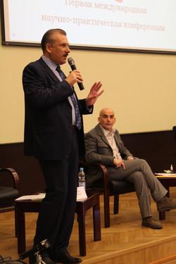 Выступление А.Л. Геращенко