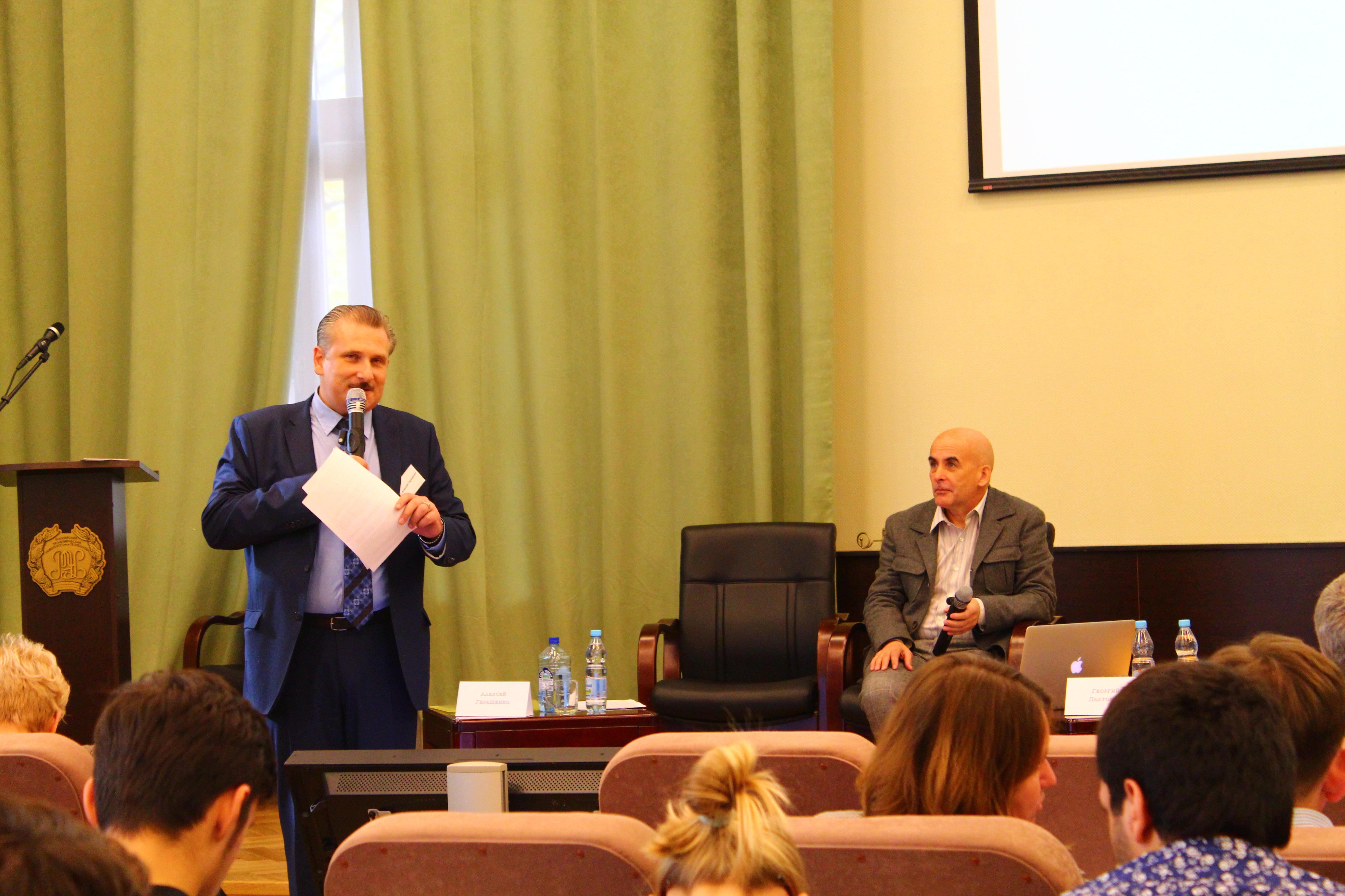 Алексей Геращенко и Георгий Платонов