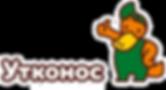 logo-utkonos.png