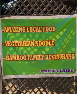 Restaurant Sign