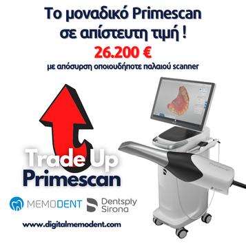 Απόσυρση παλαιού scanner