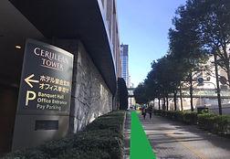 ホテル直進.jpg