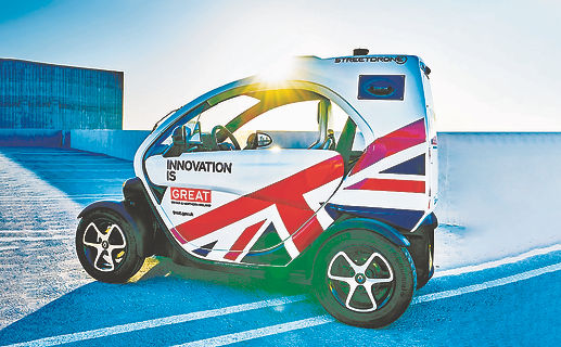 StreetDrone vehicle branded with Innovation is GREAT branding