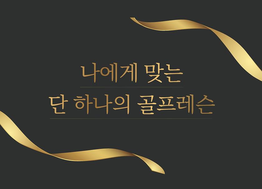 문의배경.png